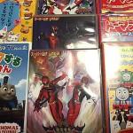 知育玩具やヒーロー物・ノンタン・トーマスなどのDVDやネムリラをお売り頂きました。